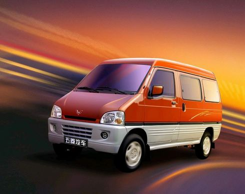 wuling_sunshine_res.jpg